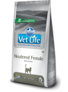 FERMINA VetLife - Feline NEUTERED MALE